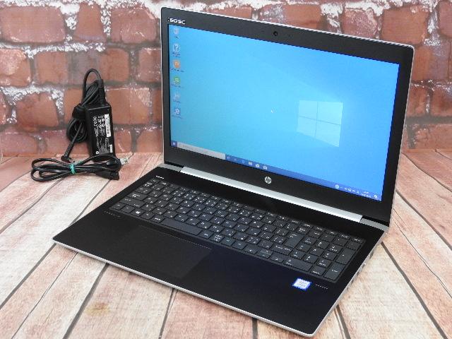 【中古】 Aランク HP ProBook 450G5 第7世代 i5 7200U SSD+HDD搭載 国産ビジネスモデル