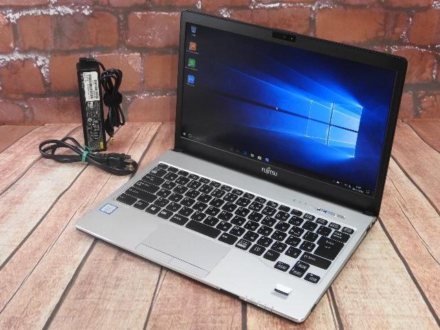 【中古】 Bランク 富士通 LIFEBOOK S936/M 第6世代 Core i5 FHD高解像度モバイル SSD256G