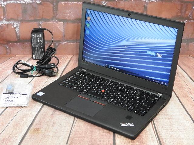 【中古】 Bランク Lenovo X270 第7世代 i5 SSD128G換装 12インチモバイル バッテリー2基