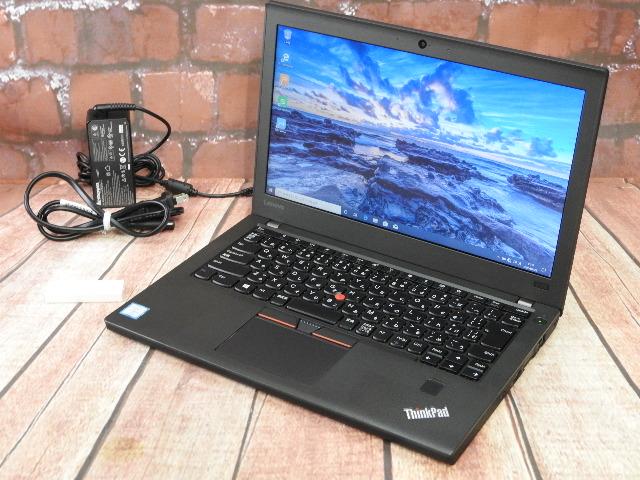【中古】 Bランク Lenovo X270 第7世代 i5 SSD256G換装 12インチモバイル バッテリー2基