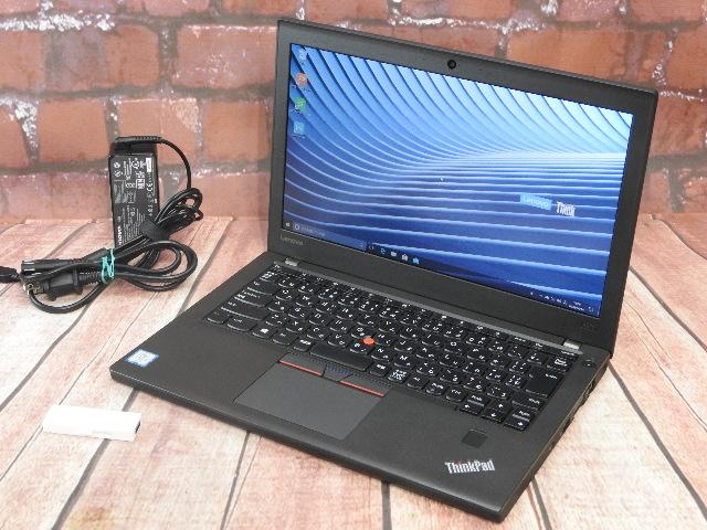 【中古】 Bランク Lenovo X270 第6世代 i5 SSD256G換装 12インチモバイル バッテリー2基