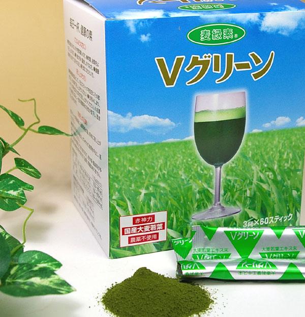 Vグリーン (麦緑素) 大麦若葉青汁 60包×3箱 【送料無料】 20包プレゼント