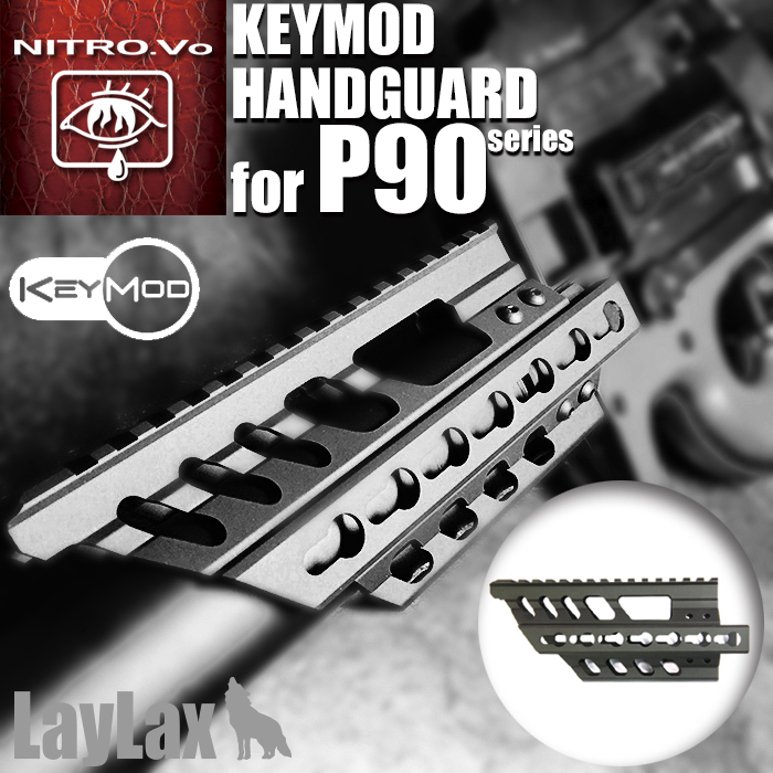 ライラクス ニトロヴォイス NEW P90 Keymod 人気の製品 キーモッド レイルハンドガード レターパックでの発送です