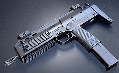 あす楽対応/KSC ガスブローバック MP7A1 タクティカル ブラック