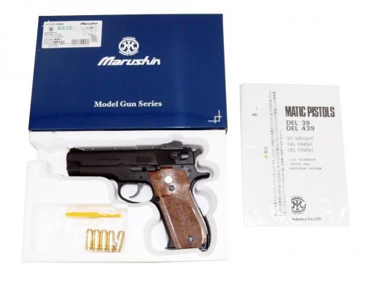 あす楽対応/マルシンS&W M439PFCブローバックABSブラストタイプモデルガン完成品