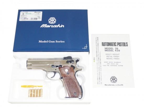 あす楽対応/マルシンS&W M439PFCブローバックABSシルバーモデルガン完成品