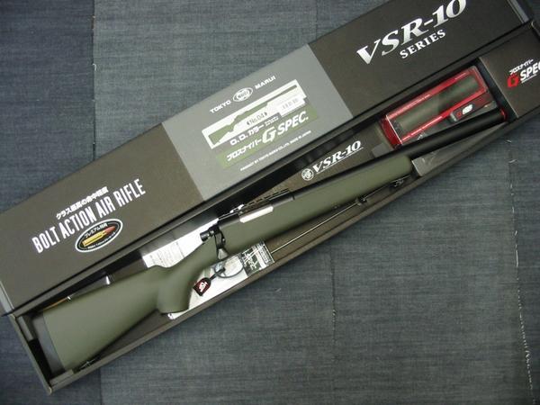 東京マルイ・VSR-10プロスナイパーVer.Gスペック/ODカラー