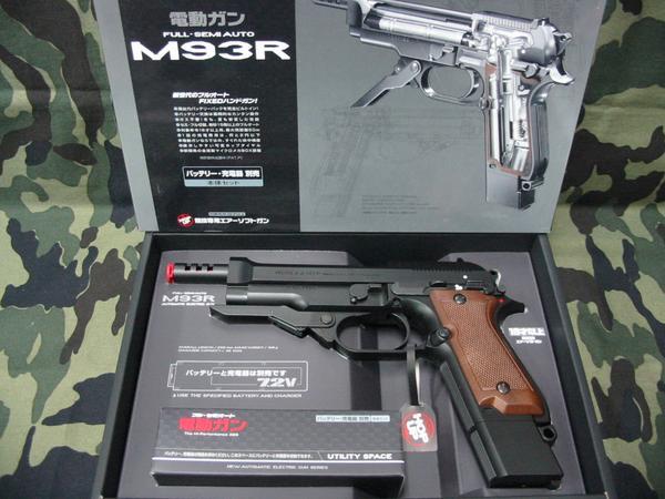 あす楽対応!東京マルイ・電動ハンドガン・M93R(当日12時までのご注文で明日到着!日曜火曜除く・地域によります)