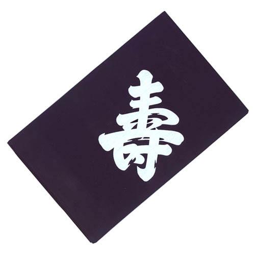(約102cm巾) 3巾 正絹白山紬無地