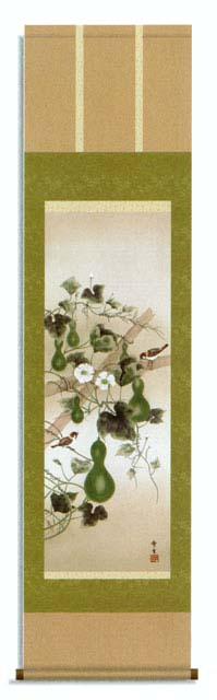 美品 丸々と実る瓢箪が観るものに活力を与える 六瓢 洛彩緞子本表装 三美会 北山歩生 舗 尺三