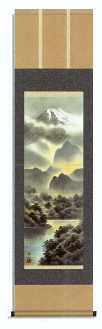 富士麗浄 洛彩緞子本表装 尺三 鈴村秀山 三美会