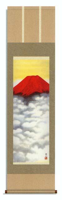 日本人の心の拠り所に金運上昇の願いを託す 赤富士 限定タイムセール 商品 洛彩緞子本表装 鈴村秀山 三美会 尺三