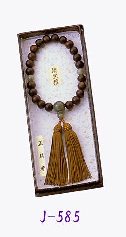 高級男性用念珠 (上挽き)縞黒檀 仏光石仕立