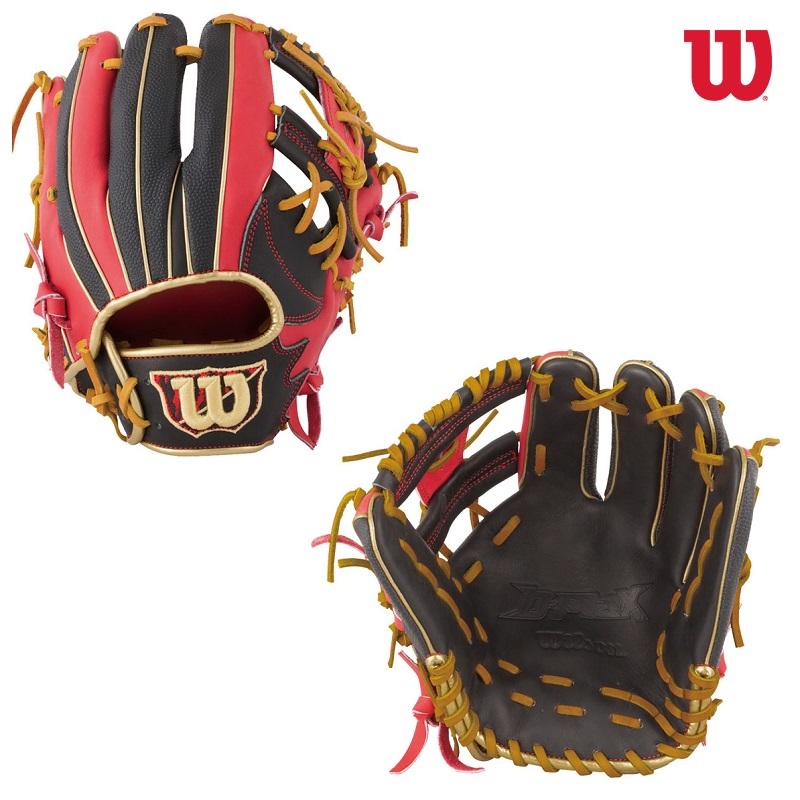 Wilson ウイルソン D-MAX 軟式用グラブ(内野手用)展示会限定カラー WTARDD69H
