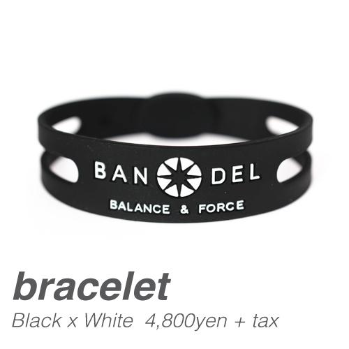 BANDEL バンデル ブレスレット(レギュラー)ブラック×ホワイト