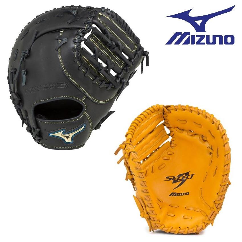 直送商品 2019年継続モデル mizuno ミズノ 少年軟式ミット セレクトナイン 1AJFY16600 公式通販 ジュニア 小学生 一塁手用 ファーストミット