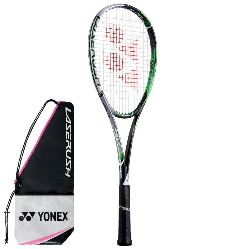 YONEX ソフトテニスラケット LASERUSH 9V レーザーラッシュ9V LR9V 133:ブライトグリーン 前衛タイプ