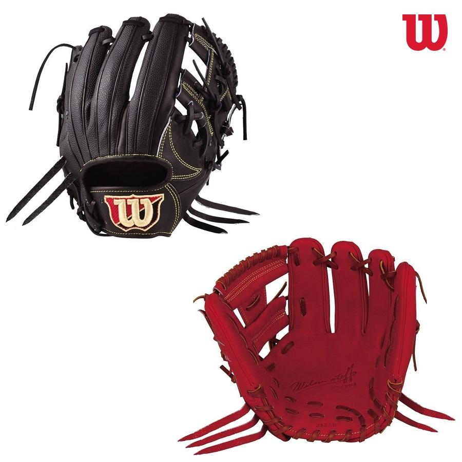 Wilson ウイルソン 軟式用グラブ Wilson Staff DUAL(ウイルソンスタッフ デュアル)内野手用 WTARWSD5H