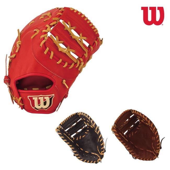 Wilson ウイルソン 硬式ミット SELECT ファーストミット 一塁手用 WTAHBS33N