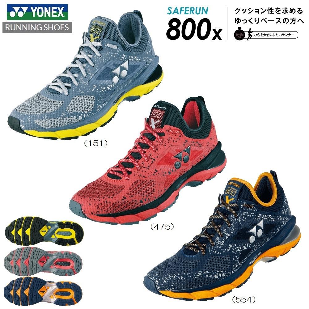 YONEX ヨネックス ランニングシューズ セーフラン800X MEN(SHR800XM)