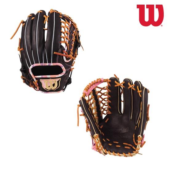 Wilson ウイルソン 軟式用グラブ D-MAX 限定カモカラー(外野手用)WTARDF7WF ピンクカモ