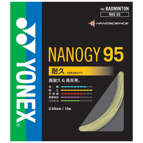 YONEX ヨネックス バドミントン ストリング(ガット)ナノジー95(NBG95)