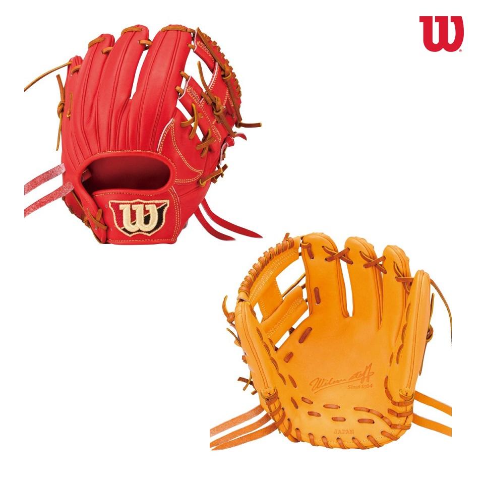 Wilson ウイルソン Wilson Staff DUAL 硬式グラブ 内野手用 WTAHWQD6H