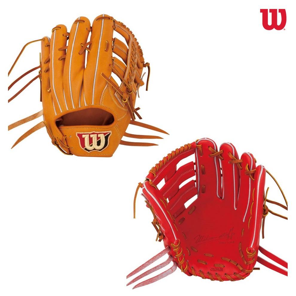 大人気新作 Wilson 外野手用 ウイルソン WTAHWR8SD Wilson Staff Staff 硬式グラブ 外野手用 WTAHWR8SD, アコウシ:b29c8d17 --- beauty100.xyz