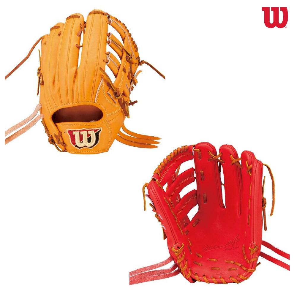 Wilson ウイルソン Wilson Staff DUAL 硬式グラブ 外野手用 WTAHWQD8D