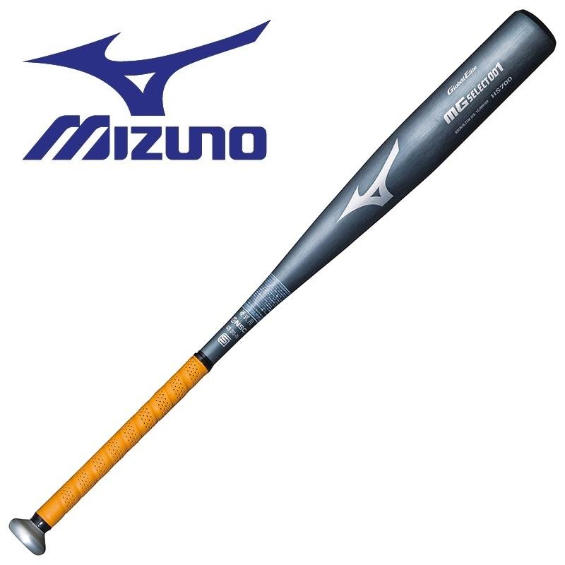 mizuno ミズノ 硬式金属バット グローバルエリート MGセレクト001 1CJMH10983 08