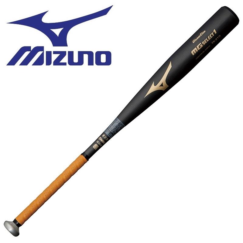mizuno ミズノ 硬式金属バット グローバルエリート MGセレクト1 1CJMH10183