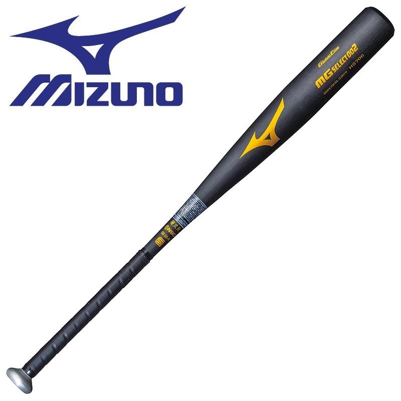 mizuno ミズノ グローバルエリート 硬式金属バット MGセレクト002 1CJMH11083 09