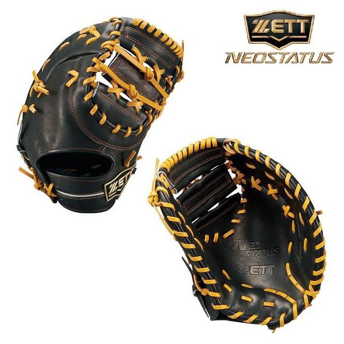 ZETT ゼット ネオステイタス 少年軟式ミット ファーストミット 一塁手用 小学生・ジュニア 限定商品 BJFB70913