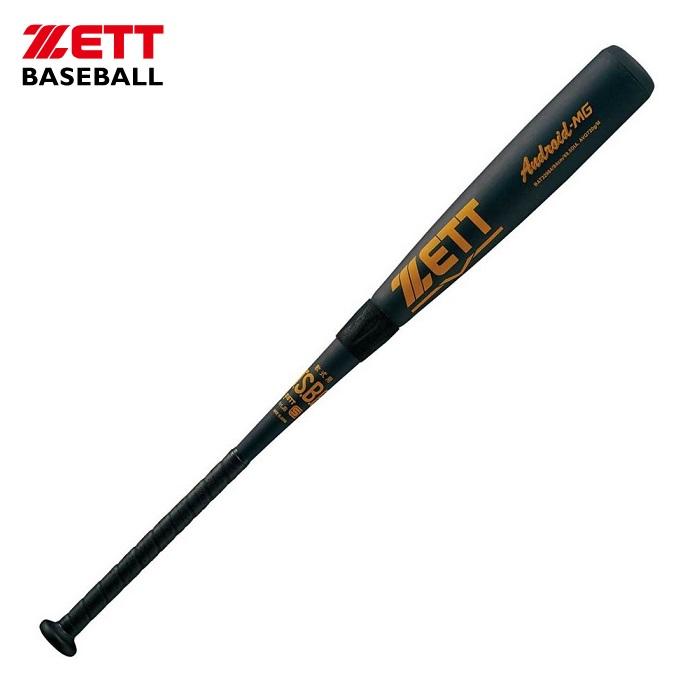 ZETT ゼット 軟式バット アンドロイド MG(ANDROID MG)BAT32984