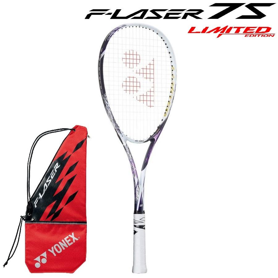 YONEX ヨネックス ソフトテニスラケット F-LASER 7Sリミテッド 限定商品 エフレーザー7S(FLR7SLD)773:シャインパープル 後衛タイプ