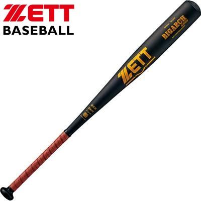 ZETT ゼット 硬式金属製バット BIGARCH260Z(ビッグアーチ260Z)BAT12083 ブラック:1900