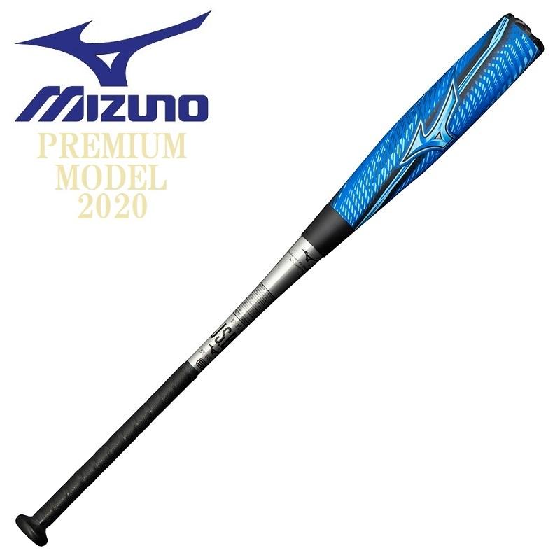 mizuno ミズノ 軟式バット ビヨンドマックス ギガキング02(金属製/85cm/平均730g)プレミアムモデル2020 展示会限定品 1CJBR5585 20:ブルー