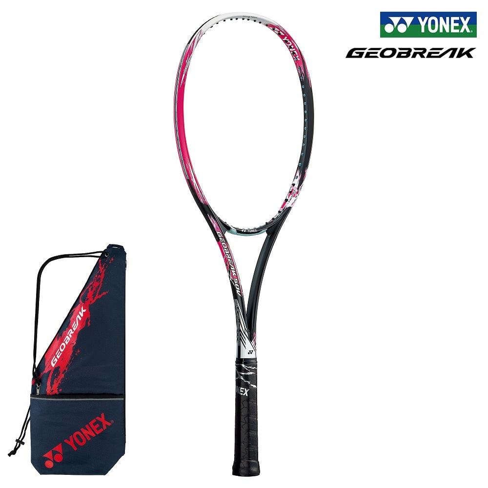 前衛タイプ YONEX ヨネックス ソフトテニスラケット GEOBREAK ジオブレイク50V ランキングTOP5 GEO50V 604:スマッシュピンク 50V 新着セール