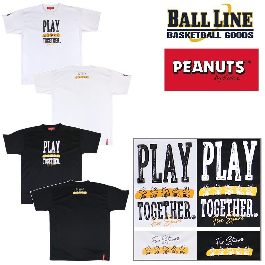 2021年春夏NEWモデル オンザコート ボールライン バスケット PEANUTS Tシャツ 定番 PNU1663 LINE 現金特価 ×BALL ウッドストック