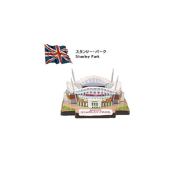 サッカースタジアム模型4 【イギリス】スタンリー・パーク セラミックフィギュア