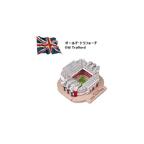 サッカースタジアム模型6 【イギリス】オールド・トラフォード セラミックフィギュア