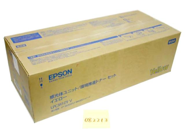 エプソンLPC3K10Y イエロー 感光体+トナー 純正品■2015年3月製造 ■外箱未開封未使用きれい【中古】