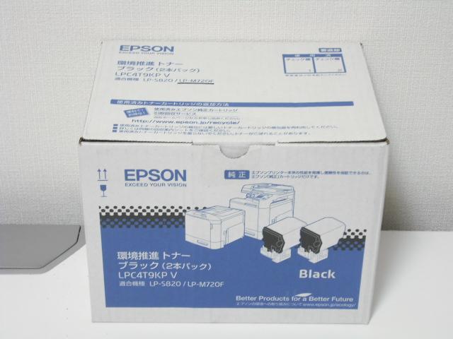 エプソン LPC4T9KPVブラック 純正品環境推進トナー 外箱開封済■2015年11月製造【中古】