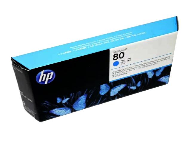 HP 80 C4821A シアン ■推奨使用年月日 2017年8月■外箱若干汚れ【中古】