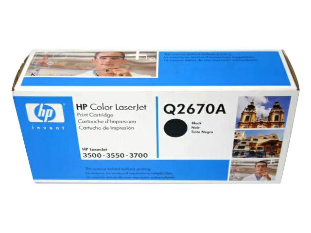 HP Q2670A ブラック 純正品 ■外箱若干汚れ等あり【中古】