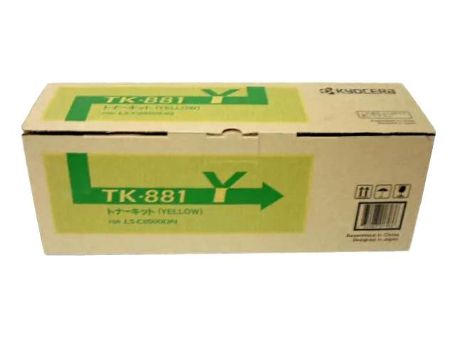 京セラ TK-881Yイエロー 純正品