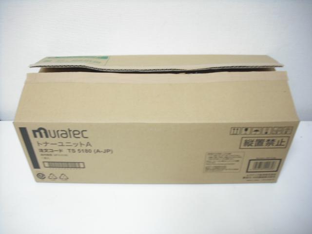 ■ムラテック TS 5180(A-JP)トナーユニットA 純正品 開封未使用■外箱若干汚れあり■訳あり特価品【中古】