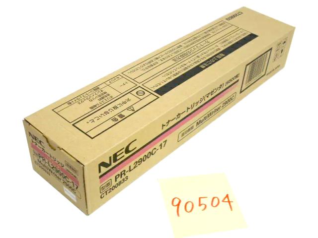 NEC PR-L2900C-17 マゼンダ 純正品