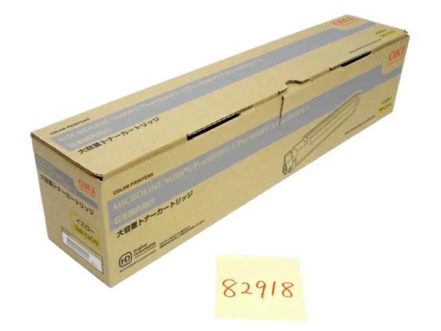 沖 TNR-C3CY2 イエロー TNR-C3CY2 イエロー 沖 純正品, キャットネット パソコンショップ:5ed26a92 --- coamelilla.com