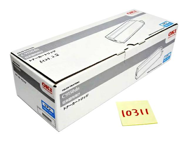 沖TNR-C3DC1 純正品 10311W1【中古】c3dc1